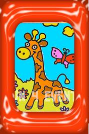giraffe zandtekening